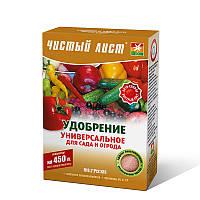 Удобрение для сада и огорода, Kvitofor - 300 грамм