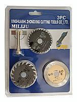Набор дисков для роторейзера 3 шт