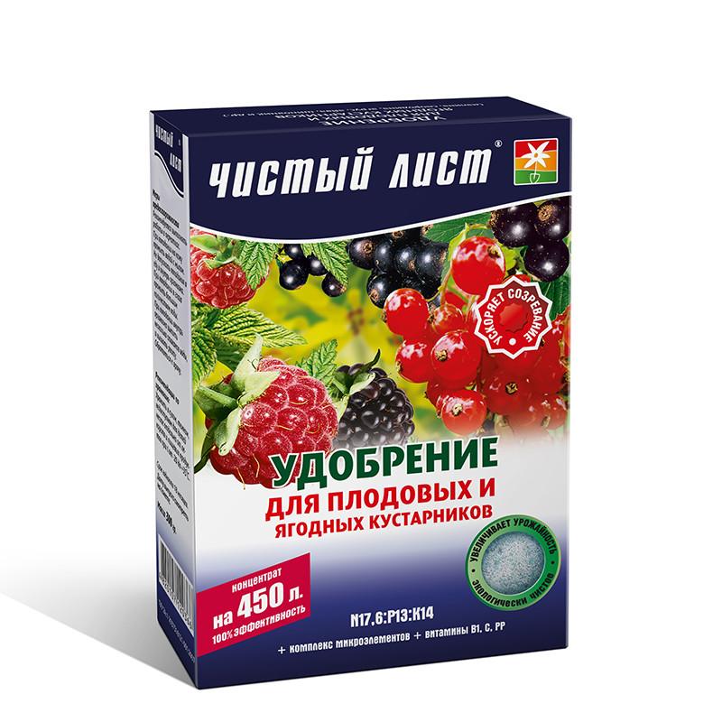 Удобрение для плодовых и ягодных кустарников, Kvitofor - 300 грамм