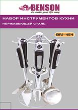 Кухонный набор из 7 предметов BN-454