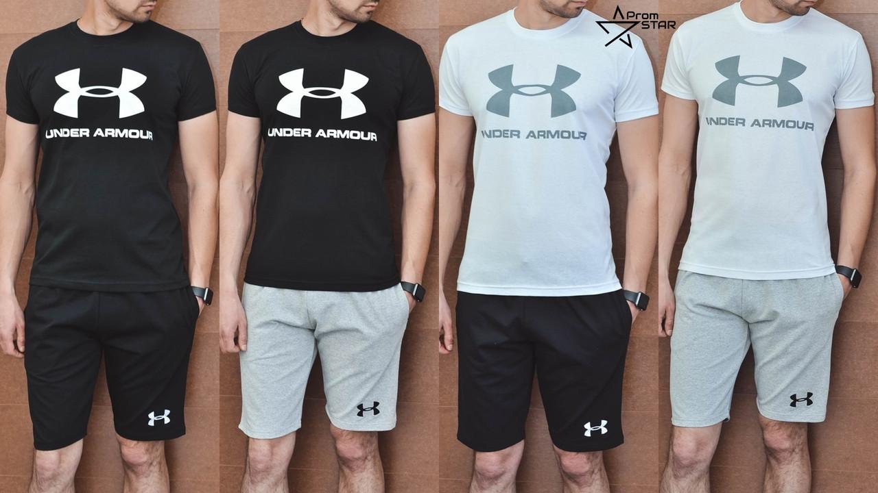 265f9fdd5151 Мужской спортивный комплект (футболка+шорты) в стиле Under Armour 4 вида в  наличии