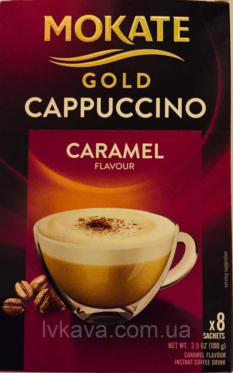 Кофейный напиток Капучино Mokate карамель,8 пак х 12,5 гр