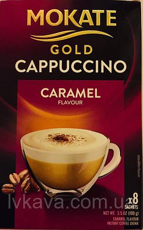 Кофейный напиток Капучино Mokate карамель,8 пак х 12,5 гр, фото 2