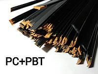 Прутки для ремонта бамперов, смартов PC+PBT