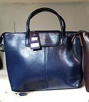 Женская кожаная сумка синего цвета 17*20 см