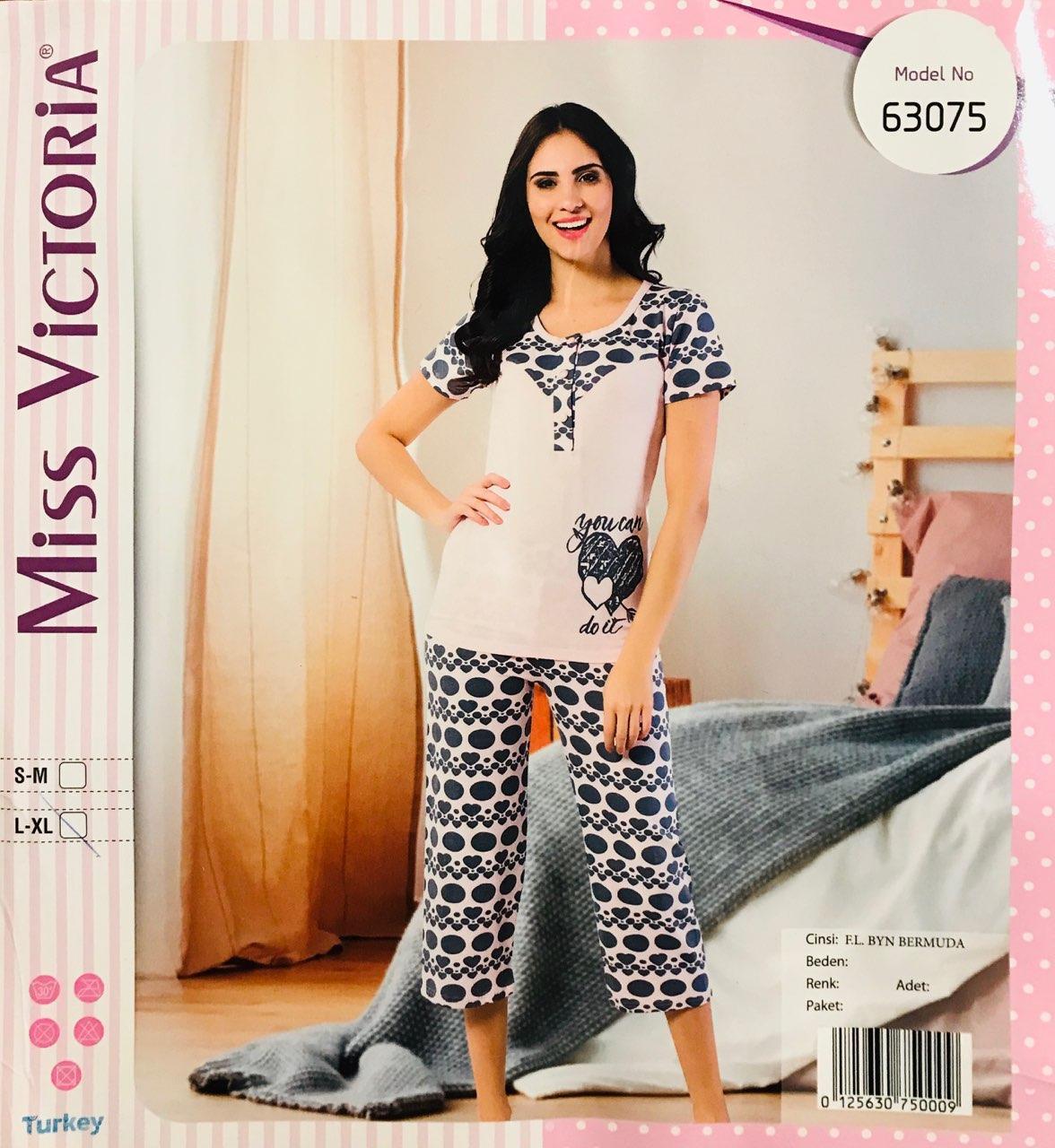 Женская пижама хлопок Miss Victoria Турция размер L-XL(46-48) 63075