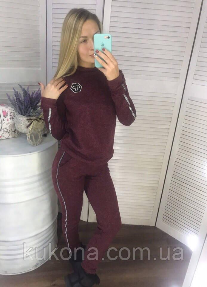 Костюм женский спортивный