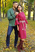 Вышитый комплект - мужская рубашка из зеленого льна с вышивкой и женственное платье  богатого винного цвета