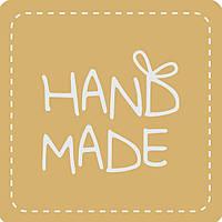Наклейка Hand Made 4*4см, лист 54 шт