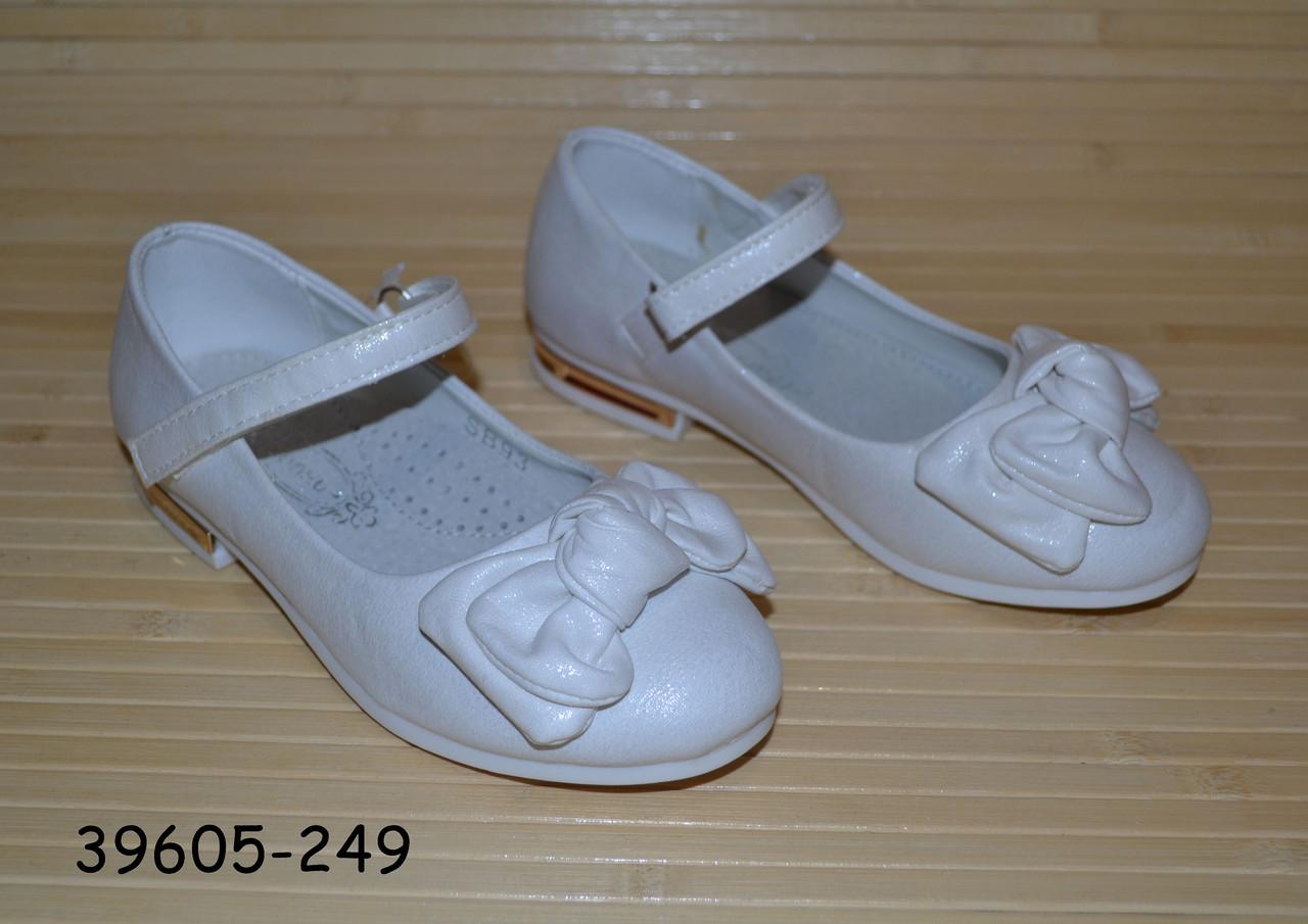 Туфли на девочку 33, 34, 35 размеры