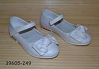 Туфли на девочку 33, 34, 35 размеры, фото 1