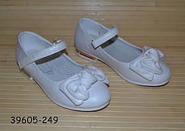 Туфли на девочку 33, 34 размеры