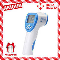 Бесконтактный инфракрасный цифровой термометр / градусник NON CONTACT