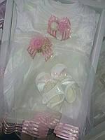Очень красивый набор для девочки на крещение, на праздник Турция на 1-3 мес., фото 1
