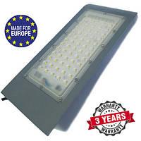Светодиодный уличный светильник 50W IP65 6000К 5000lm серия STANDART
