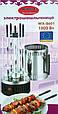 🔥✅ Шашлычница электрическая Wimpex BBQ WX-8601 1000W на 5 шампуров, фото 2