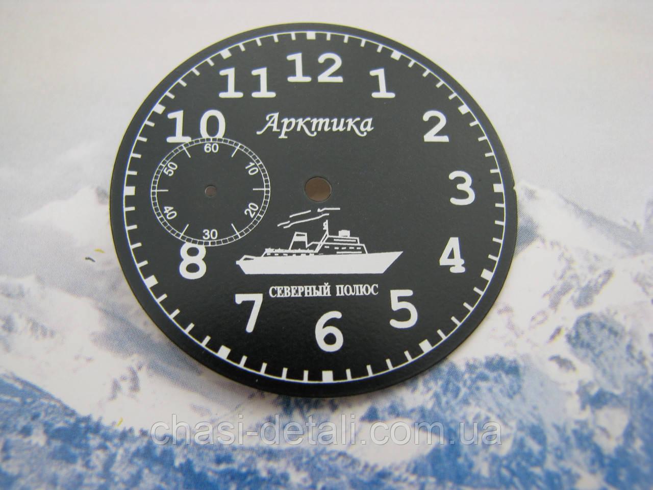 Циферблат годин Блискавка. Діаметр - 39,00 мм.