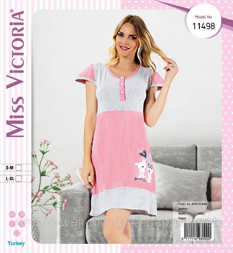 773859fc67d05fb Ночная рубашка женская хлопок: продажа, цена в Хмельницком. пеньюары ...