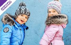 Зимняя детская верхняя одежда