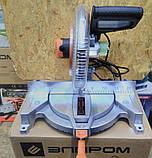 Пила торцювання Елпром ЕПТ-255, фото 4