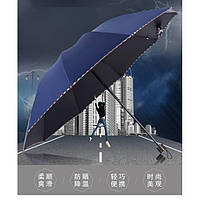 Мужской зонт в стиле Бизнес