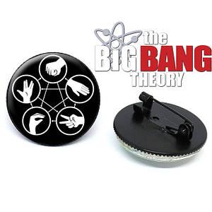 """Значок с игрой """"Камень-ножницы-бумага-ящерица-Спок"""" Теория Большого взрыва / The Big Bang Theory"""
