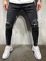 мужские зауженные рваные джинсы, темно серые, фото 1
