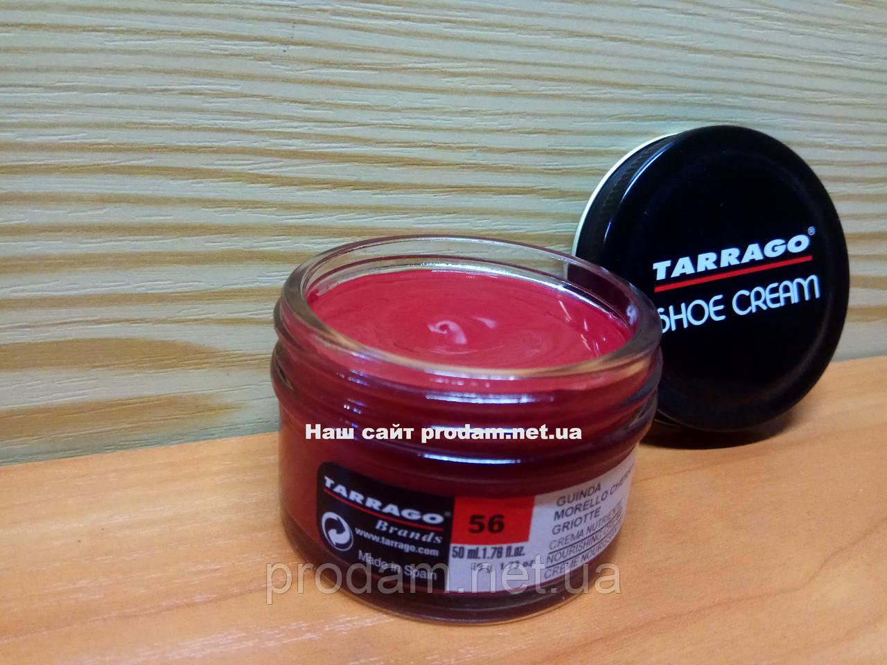 Крем для взуття Tarrago 50 мл колір темно вишневий