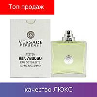 Оригинал Versace Versense тестер (Версаче версенс) 90fbc5955994c