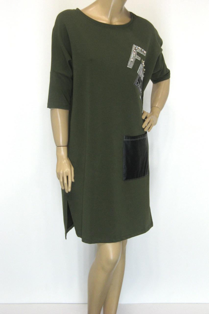 сукня оверсайз спортивного стилю з стразами Binka