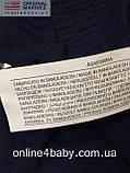 Детские спортивные штаны Original Marines девочку 12 лет, рост 152 см, фото 8
