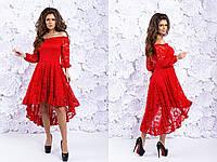 """Нарядное кружевное платье """"Kaskad"""" с асимметричной расклешенной юбкой (2 цвета)"""
