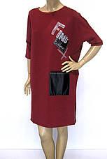 Женское Спортивное Платье  Binka, фото 2