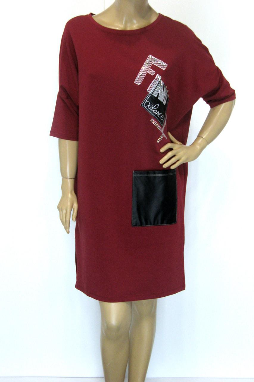 Женское Спортивное Платье  Binka