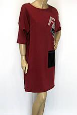 Женское Спортивное Платье  Binka, фото 3