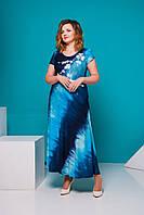 Летнее женское платье Радуга. Размеры 50, 52