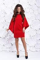 """Нарядное облегающее мини-платье """"Каскад"""" с расклешенными асиметричными рукавами (5 цветов)"""