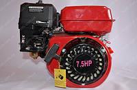 Двигатель бензиновый DDE 170FB 7,5 л.с. вал 25 мм шлицевой., фото 1