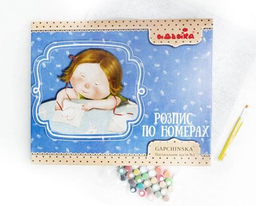 Картина по номерам Гапчинская Мои любимые бусики 40 х 50 см (KNG003)