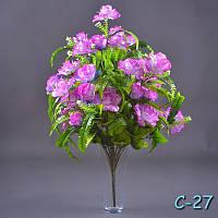С-27/36 роза бутон и раскрытая с папоротником (1)
