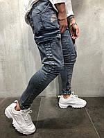 Модные джинсы с накладными карманами, синие