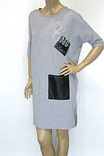 Плаття літнє оверсайз з стразамиТуреччина, фото 2