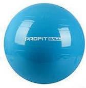 Мяч для фитнеса 55 см, (фитбол) 6 цветов