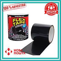Сверхпрочная скотч-лента Flex Tape
