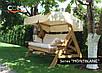 Садовая качель Montblanc ELIT ( ! Без мягкой части), фото 4