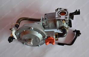 Газовий редуктор на генератор і двигуни до мотоблоків 168F, 170F