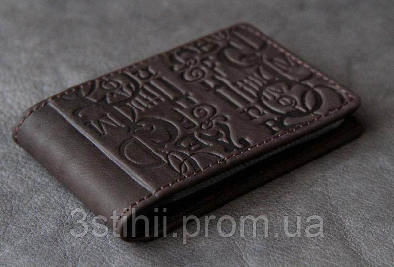 Карманная визитница Алфавит Мануфактура Гук (804-09-11)