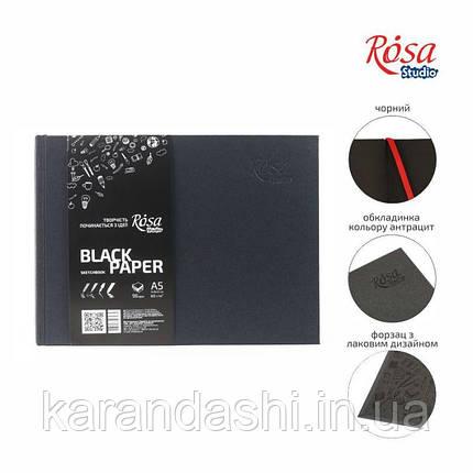 Блокнот A5 (14,8*21 см), Черная бумага, 80г/м, 96л., Черная обложка ROSA Studio Горизонтальный 16R5011, фото 2