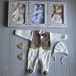 Набір для новонародженого на виписку (чоловічок+шапочка) 1 Сеньйор