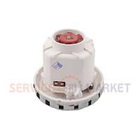 Двигатель (мотор) для моющего пылесоса Zelmer Domel 467.3.402 1600W 145664